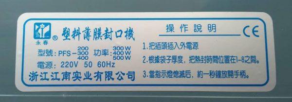 Thông số kỹ thuật Máy hàn dập tay PFS-200