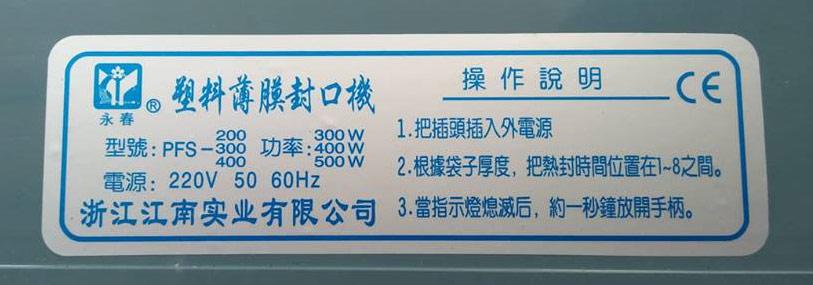 Thông số kỹ thuật Máy hàn dập tay PFS-400